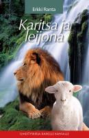 Erkki Ranta - Karitsa ja leijona