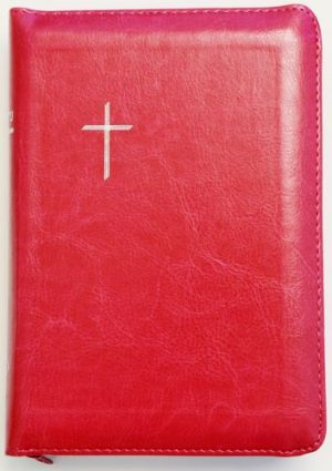 Raamattu kansalle fuksia