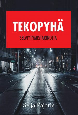 Tekopyhä - Seija Pajatie