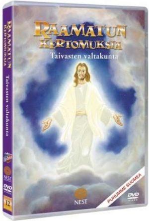 Taivasten valtakunta DVD